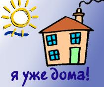 Дети на усыновление база данных 2020 фото нижегородская область