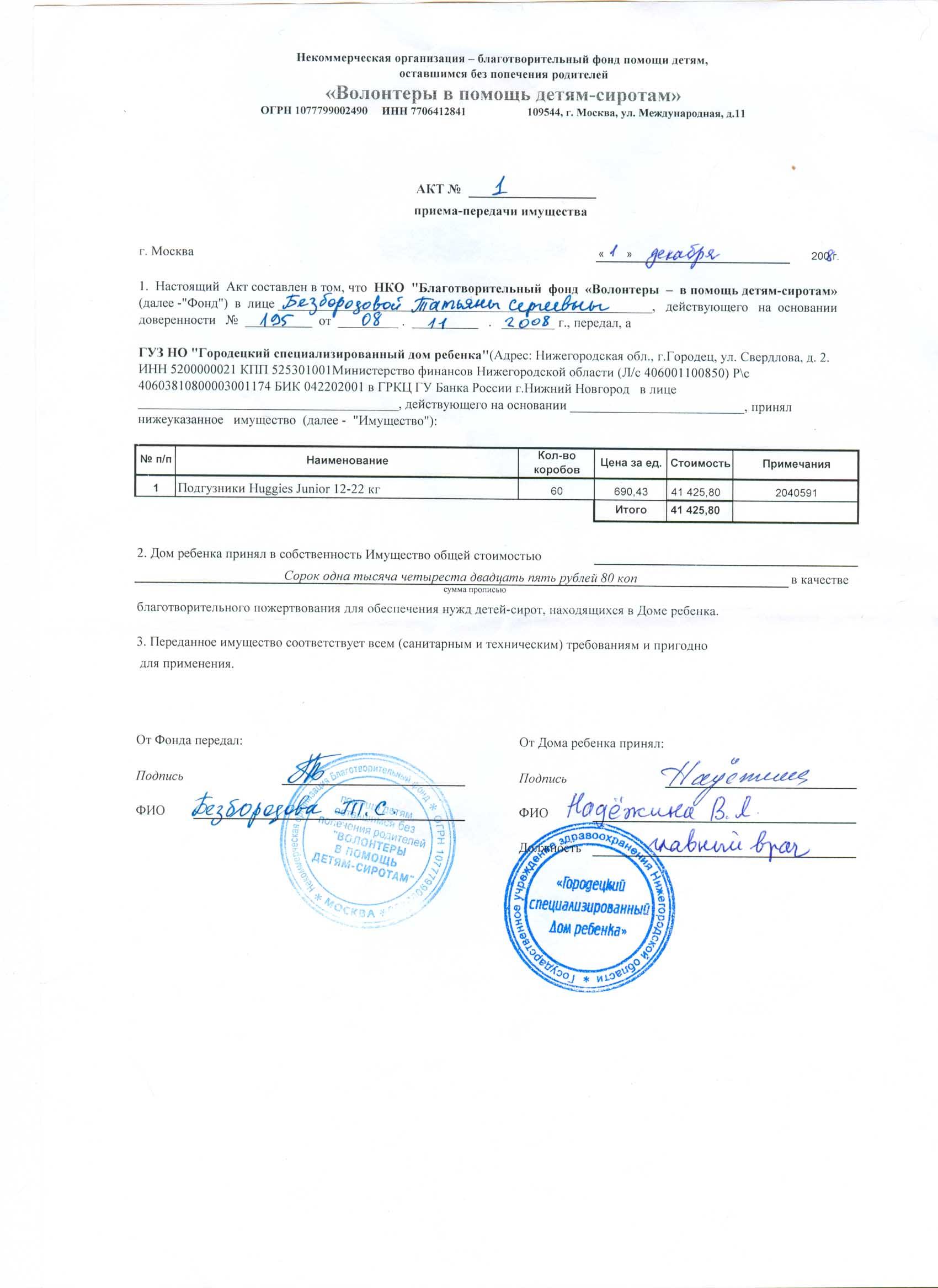Подача заявления о включении в реестр требований кредиторов.
